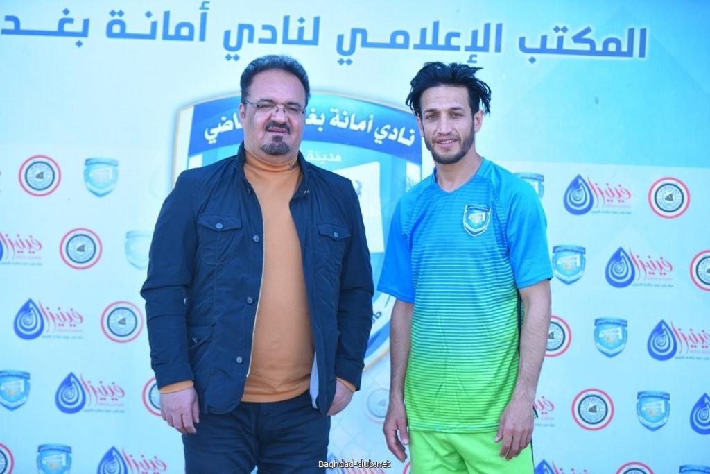 نادي امانة بغداد يتعاقد مع اللاعب مهند رزيج